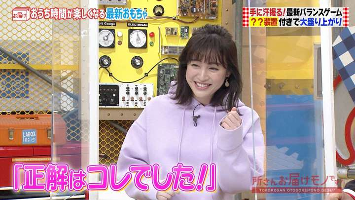 2021年02月07日新井恵理那の画像04枚目
