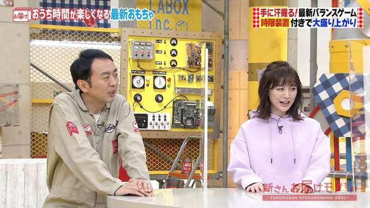2021年02月07日新井恵理那の画像07枚目