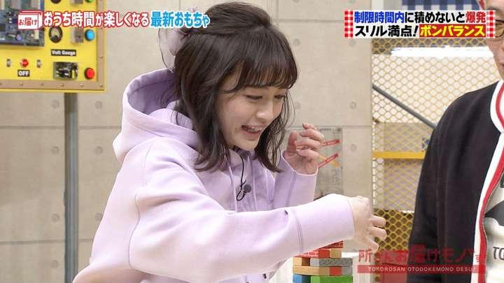2021年02月07日新井恵理那の画像14枚目