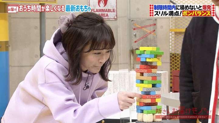 2021年02月07日新井恵理那の画像15枚目