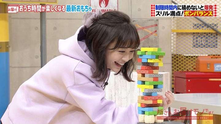 2021年02月07日新井恵理那の画像16枚目