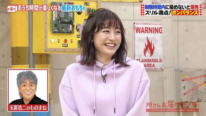 2021年02月07日新井恵理那の画像17枚目