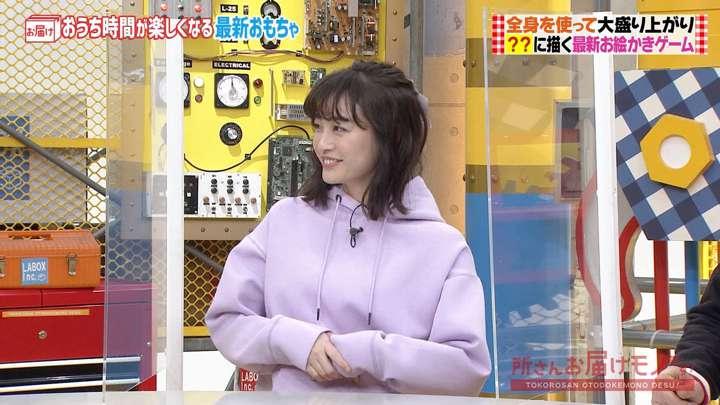 2021年02月07日新井恵理那の画像20枚目