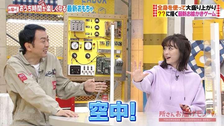 2021年02月07日新井恵理那の画像21枚目