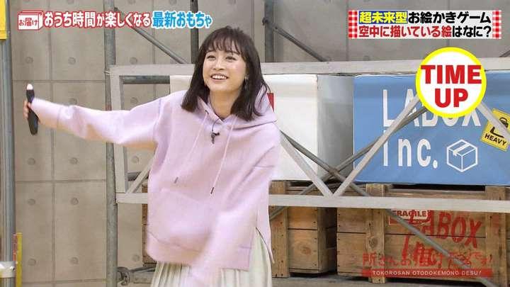 2021年02月07日新井恵理那の画像27枚目
