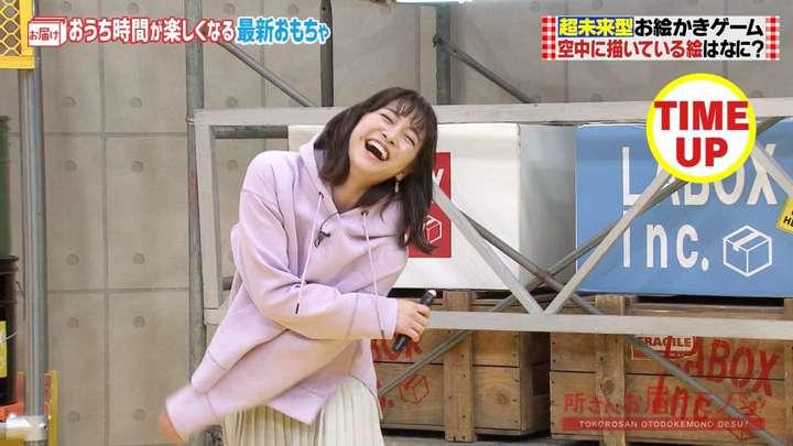 2021年02月07日新井恵理那の画像28枚目