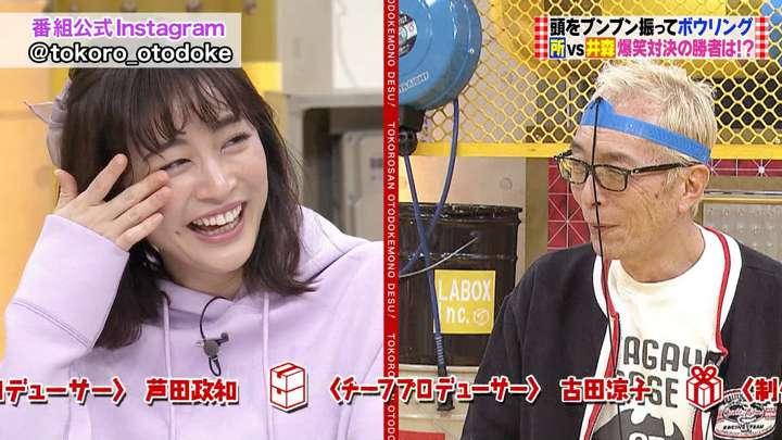 2021年02月07日新井恵理那の画像30枚目