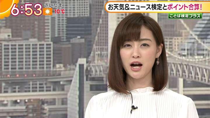 2021年02月08日新井恵理那の画像14枚目