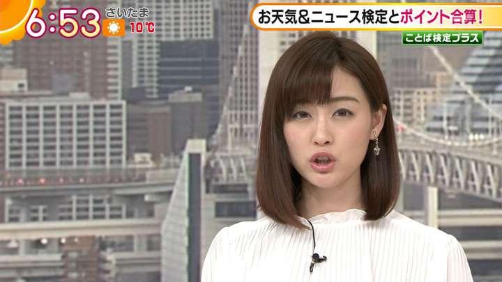 2021年02月08日新井恵理那の画像15枚目