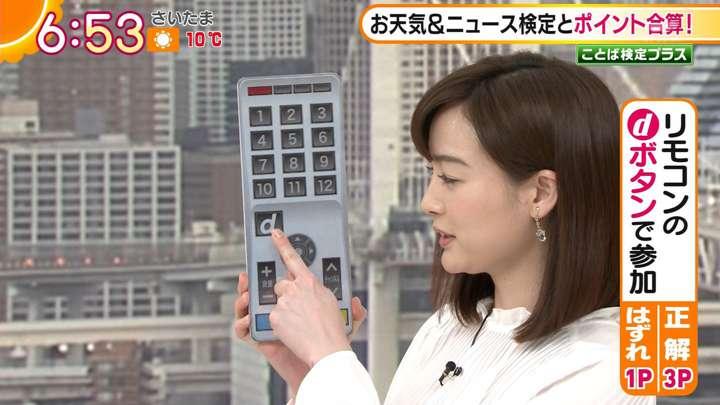 2021年02月08日新井恵理那の画像16枚目