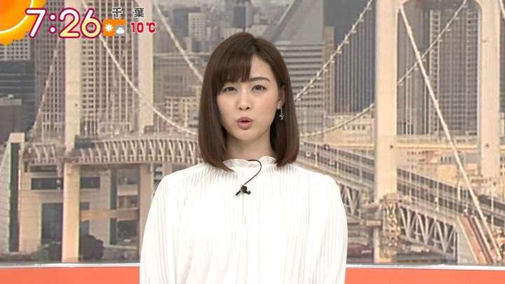 2021年02月08日新井恵理那の画像23枚目