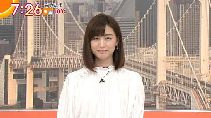2021年02月08日新井恵理那の画像24枚目