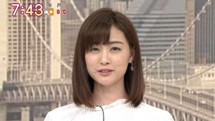 2021年02月08日新井恵理那の画像27枚目