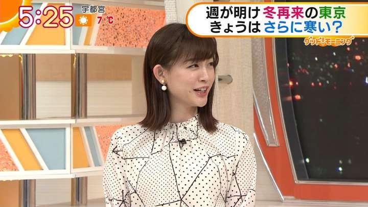 2021年02月09日新井恵理那の画像02枚目