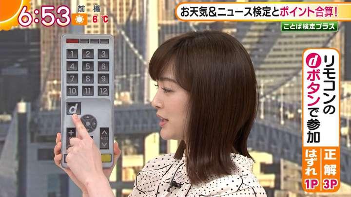 2021年02月09日新井恵理那の画像14枚目