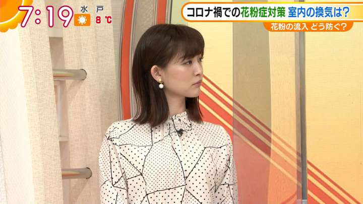 2021年02月09日新井恵理那の画像18枚目