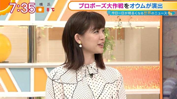 2021年02月09日新井恵理那の画像21枚目