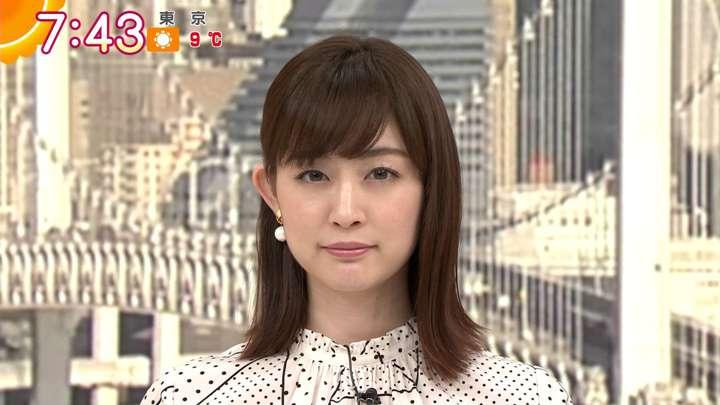 2021年02月09日新井恵理那の画像23枚目
