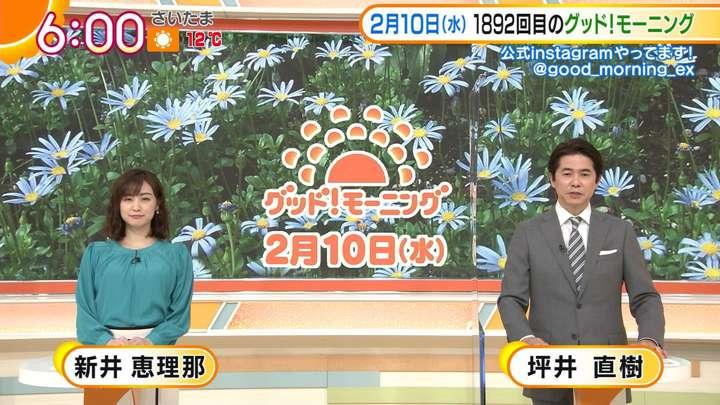 2021年02月10日新井恵理那の画像04枚目