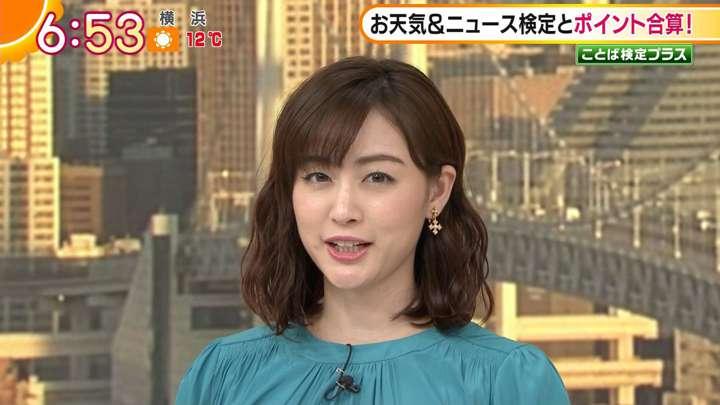 2021年02月10日新井恵理那の画像10枚目