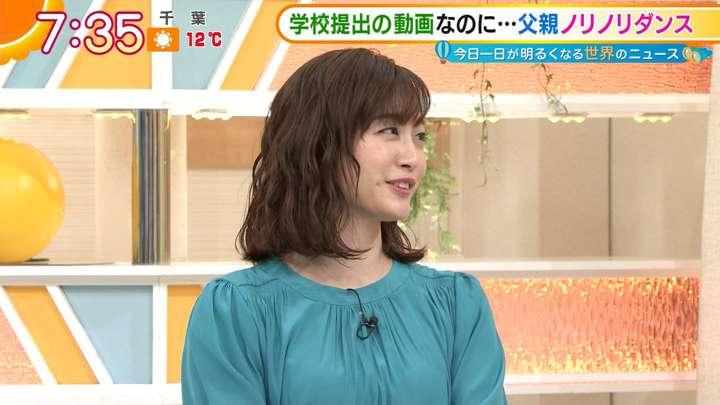 2021年02月10日新井恵理那の画像17枚目
