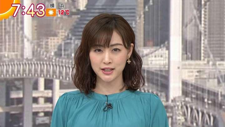 2021年02月10日新井恵理那の画像19枚目