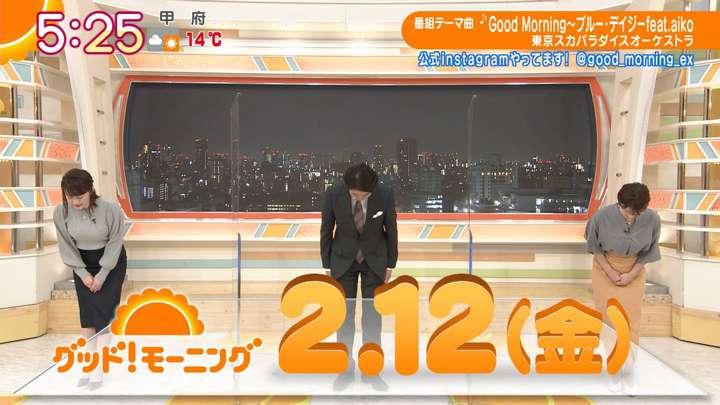 2021年02月12日新井恵理那の画像02枚目
