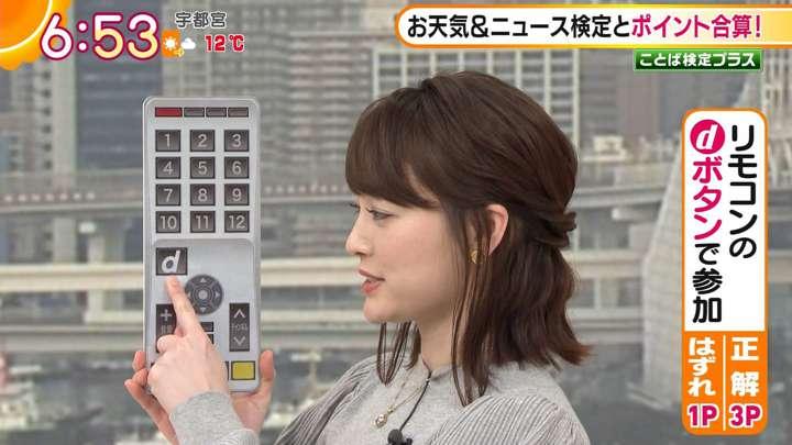 2021年02月12日新井恵理那の画像16枚目