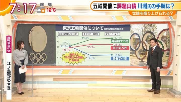 2021年02月12日新井恵理那の画像22枚目