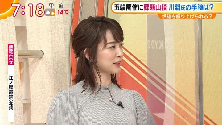 2021年02月12日新井恵理那の画像23枚目