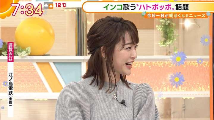2021年02月12日新井恵理那の画像27枚目