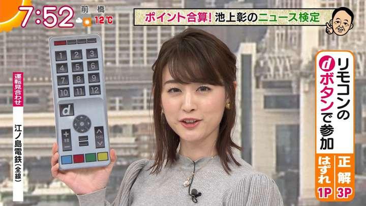 2021年02月12日新井恵理那の画像31枚目