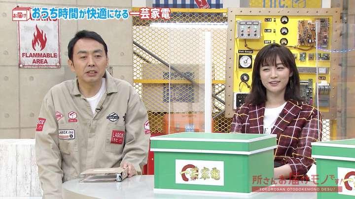 2021年02月14日新井恵理那の画像06枚目