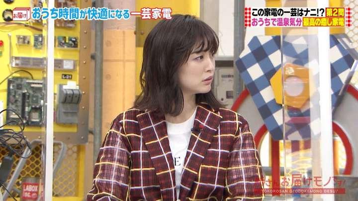 2021年02月14日新井恵理那の画像12枚目