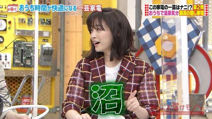2021年02月14日新井恵理那の画像13枚目