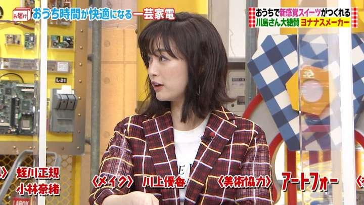 2021年02月14日新井恵理那の画像19枚目