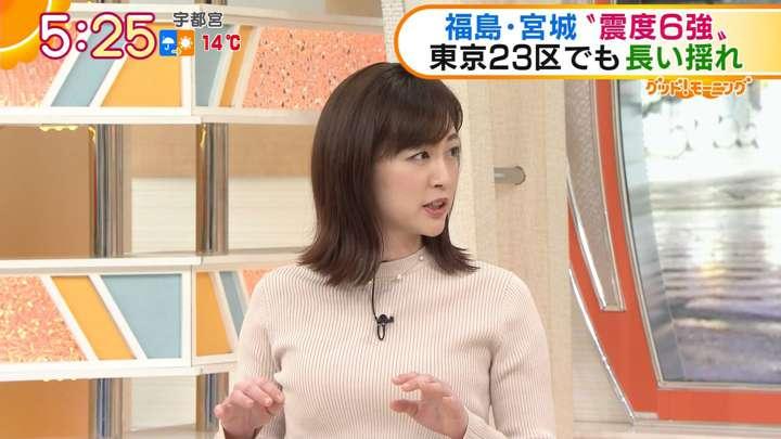 2021年02月15日新井恵理那の画像02枚目