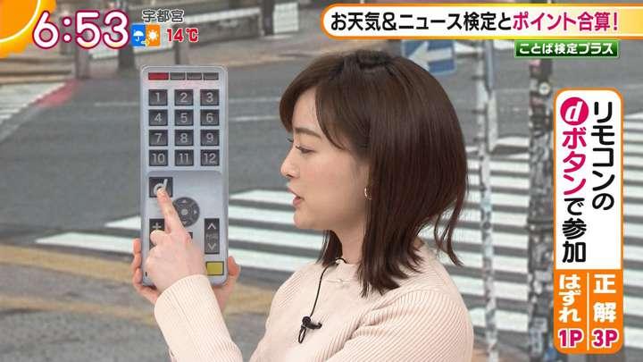 2021年02月15日新井恵理那の画像08枚目