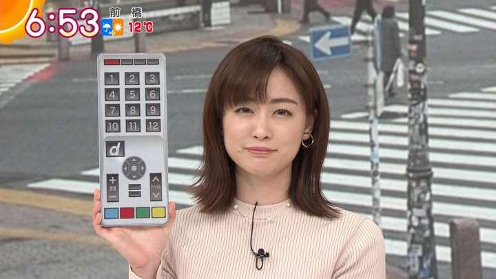 2021年02月15日新井恵理那の画像09枚目
