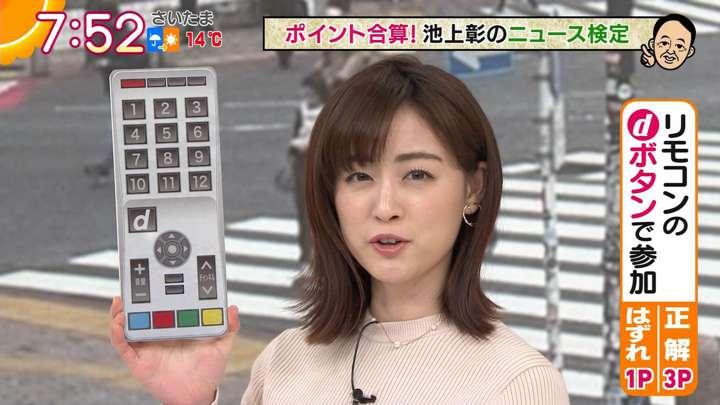 2021年02月15日新井恵理那の画像21枚目
