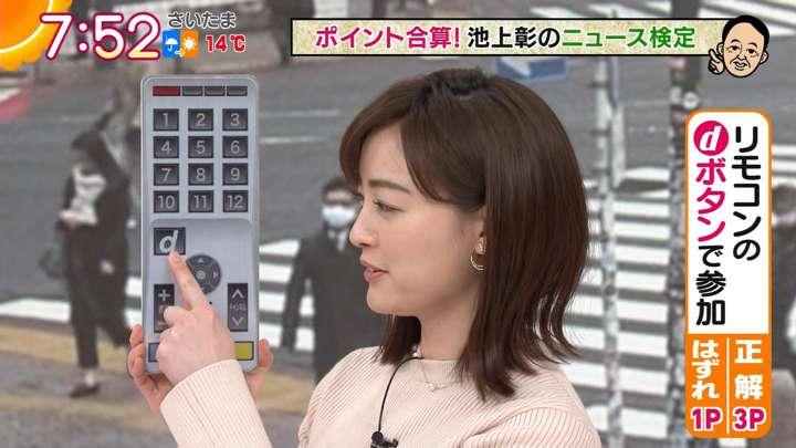 2021年02月15日新井恵理那の画像22枚目
