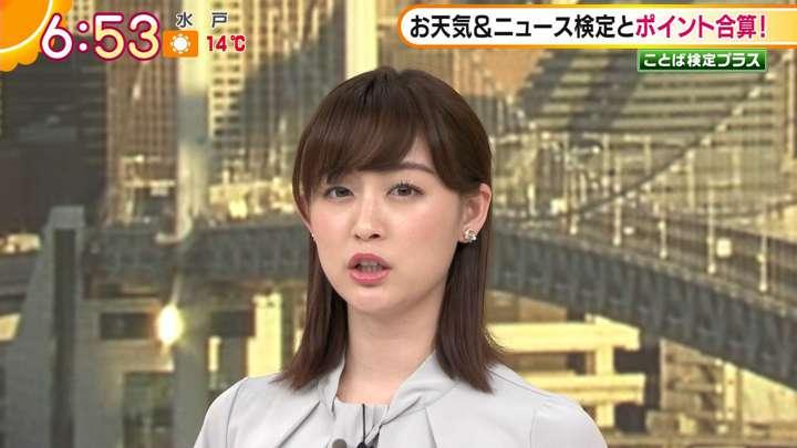 2021年02月16日新井恵理那の画像13枚目