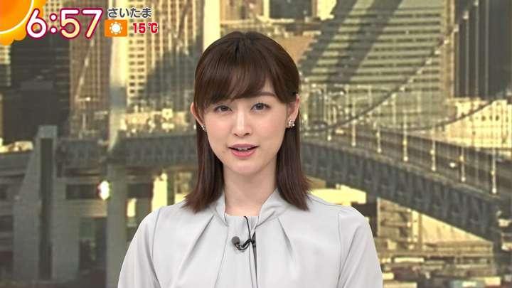 2021年02月16日新井恵理那の画像16枚目
