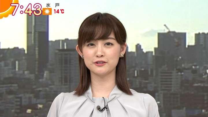 2021年02月16日新井恵理那の画像27枚目
