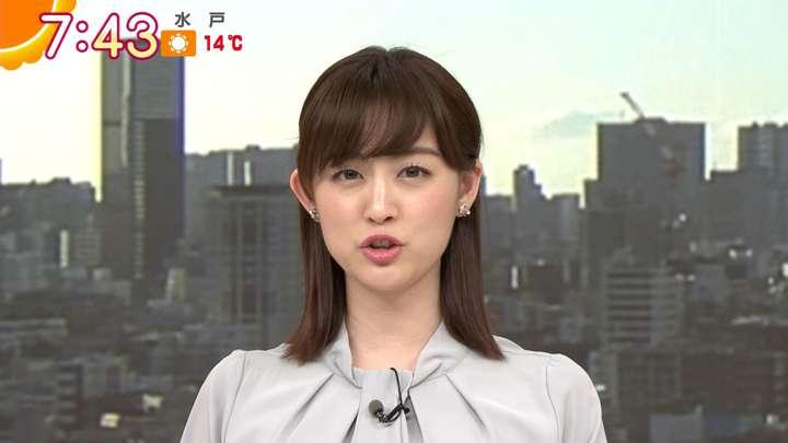 2021年02月16日新井恵理那の画像28枚目