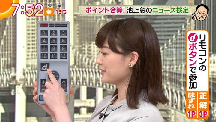 2021年02月16日新井恵理那の画像31枚目