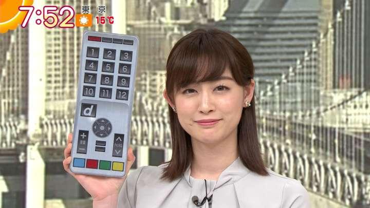 2021年02月16日新井恵理那の画像32枚目