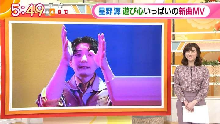 2021年02月17日新井恵理那の画像03枚目