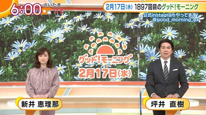 2021年02月17日新井恵理那の画像04枚目