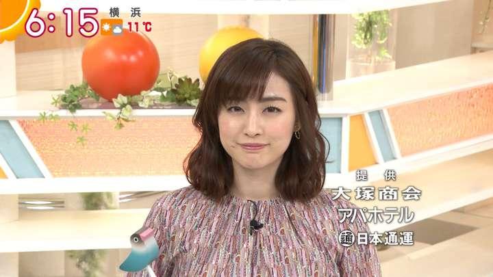 2021年02月17日新井恵理那の画像05枚目